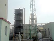 江阴某精细化学有限公司生产废气综合治理项目
